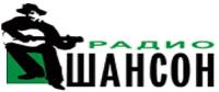 Заказать рекламу на радио Шансон Украина